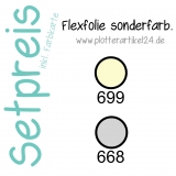 Flexfolie sonderfarben Set